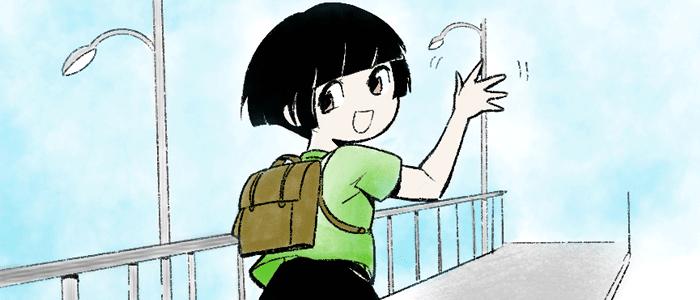 adios en japones