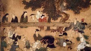 Japón en el Edo