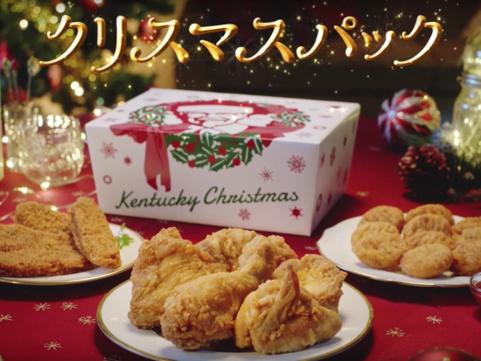 Pollo frito de navidad