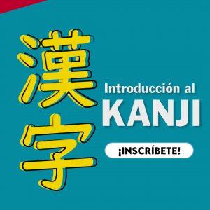 introduccion al kanji marzo 2021