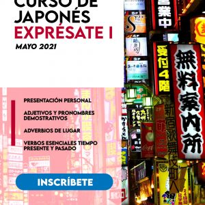 Expresate japones 1