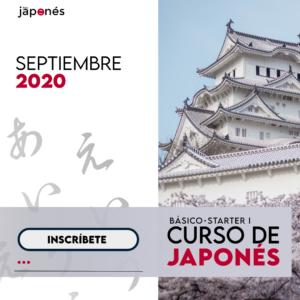 cursos de japonés sábado