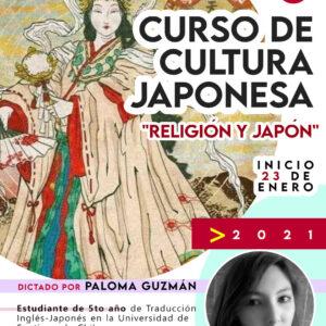 cultura japonesa enero 2021