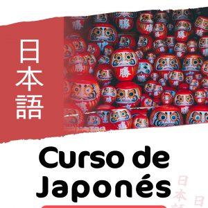 hola japones aprender japones Starter 1