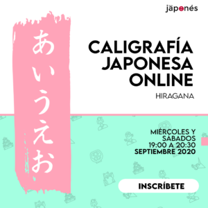 Caligrafia japonesa hira 2020