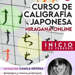 caligrafia online hiragana febrero 2021