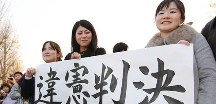 La paridad de género y su rivalidad con las tradiciones e historia de Japón