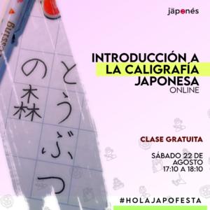 Introducción a la caligrafía japonesa