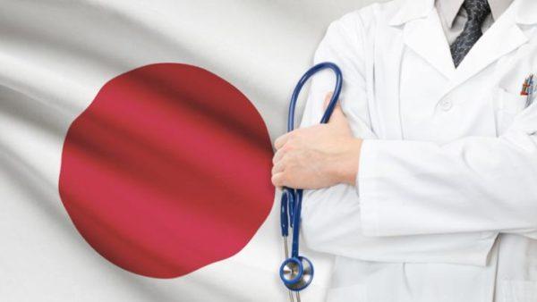 el sistema de salud japonés