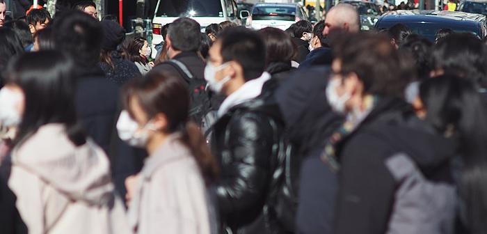 Las bases históricas y políticas del sistema de salud japonés