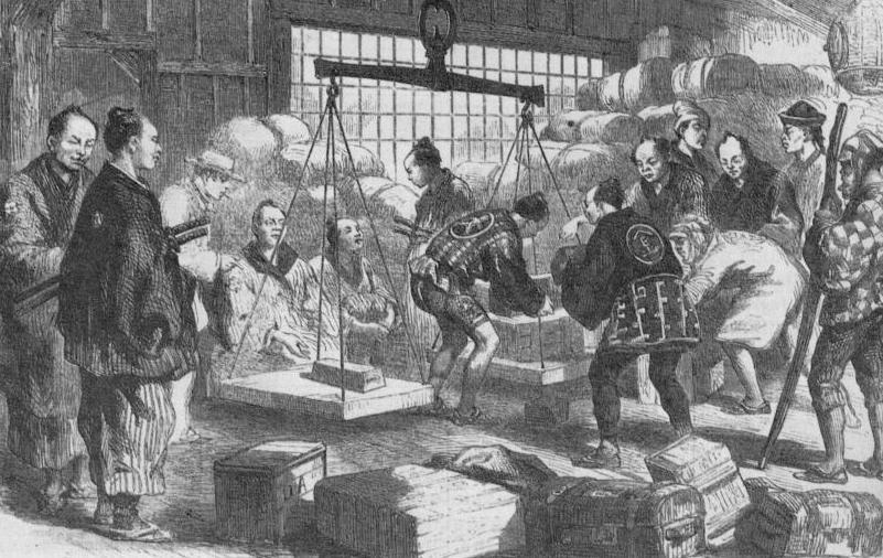 inicios del el zaibatsu en Japón