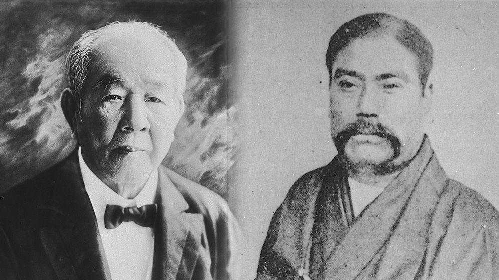 fundadores de los primeros zaibatsu en Japón