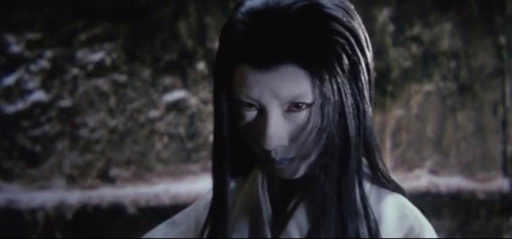 Kaidan Yuki Jorou