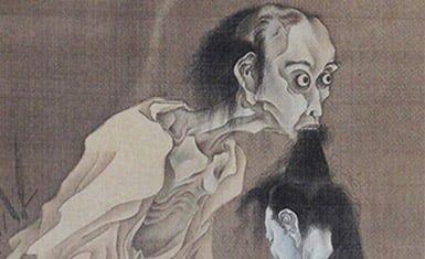 yurei masculino