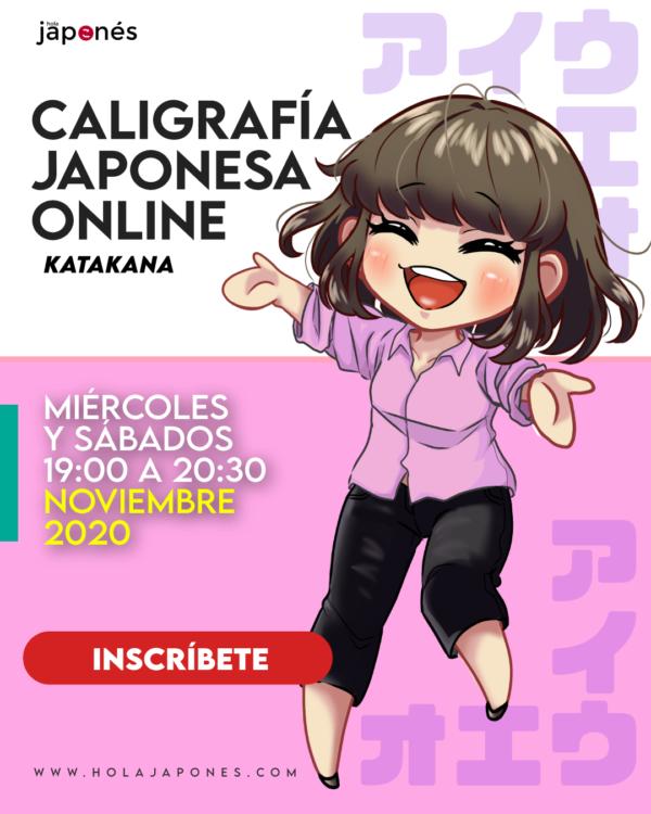 clases de caligrafía online katakana