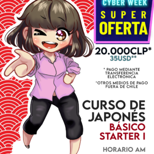 Curso de japones online en la mañana
