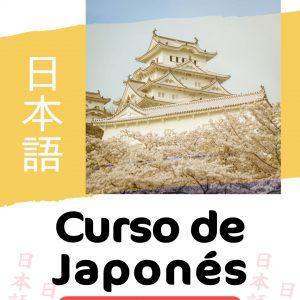 curso de japonés hola japonés starter 1