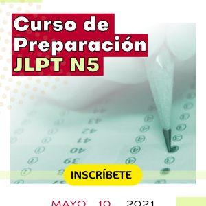 Curso de preparación japonés jlpt N5